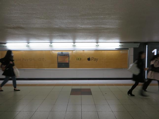 向かいには「dカード」の広告が