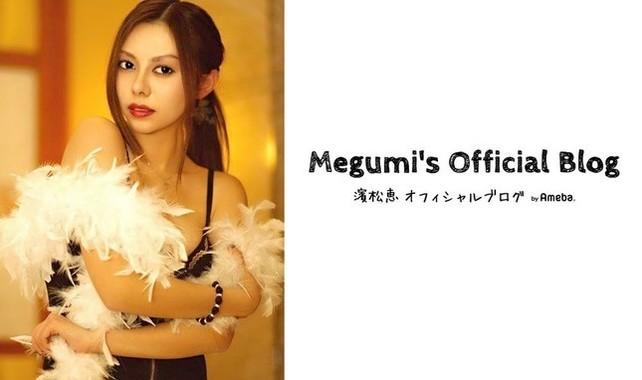 ブログで「売名」に反論した濱松恵さん(画像は濱松さんの公式ブログのスクリーンショット)