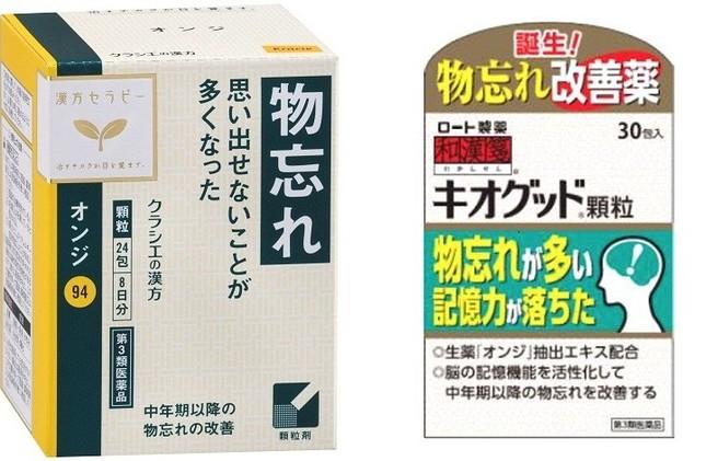 「『クラシエ』オンジエキス顆粒」(左)とロート製薬の「キオグッド顆粒」