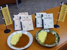 琉球大が大学ブランド食品を開発 酵母とウコンが持ち味の泡盛とカレー