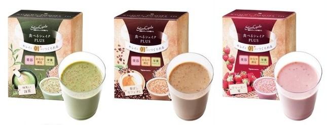 (左から) 「味わい抹茶」「香ばしカフェオレ」「クリーミー苺」