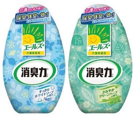 「エールズ 介護家庭用 消臭力」。すっきりホワイトソープの香り(左)とさわやかグリーンハーブの香り