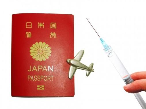 海外への渡航前にはワクチン接種を!