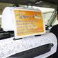 客への雑談禁止 サイレンスタクシーの意外な評判