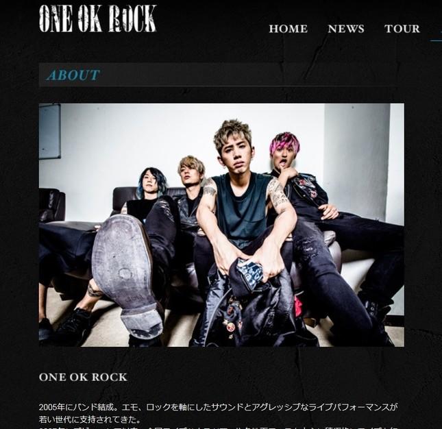 ONE OK ROCKのライブで21人が搬送(画像はバンド公式サイトから)
