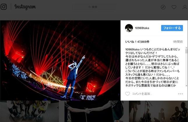 ライブ後、Takaがインスタグラムを更新した