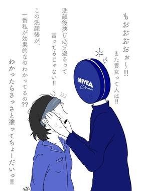 ちょっとオネエっぽいニベアクリーム(ぷん子 (@punko0000)さんのツイートより)