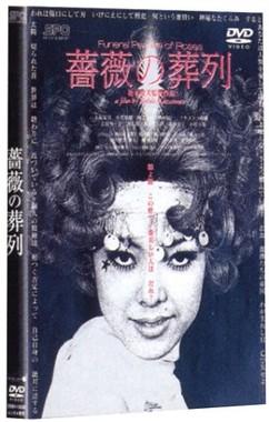 松本俊夫さんの作品では、「薔薇の葬列」などが有名だ(画像はアマゾンより)