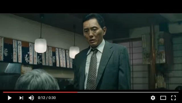 「アウトレイジ 最終章」に出演する松重豊さん(画像は特報のスクリーンショット)