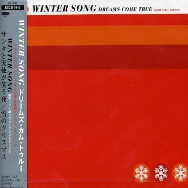 「DREAMS COME TRUE」は90年代からヒット曲を連発。画像は、「WINTER SONG Maxi」