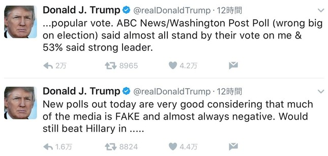 トランプ大統領が珍しく世論調査の結果に上機嫌だ