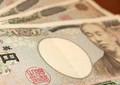 1万円札4枚が「4万7300円」で売買 メルカリ、現金「出品」を禁止に