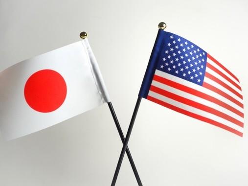 日米経済対話が始まり、米側の要求にどう応じるかが注目される