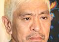 松本人志「発言の切り取り、本当にひどい」 メディア批判の二階幹事長に一部賛同