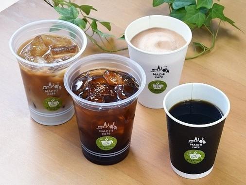 (左から)「カフェインレスアイスカフェラテ」「カフェインレスアイスコーヒー」「カフェインレスカフェラテ」「カフェインレスコーヒー」