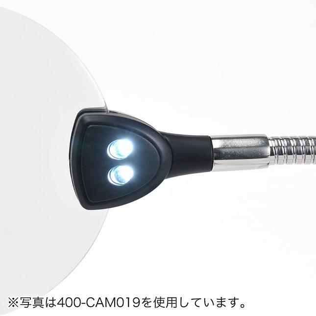 LEDライトを2つ搭載