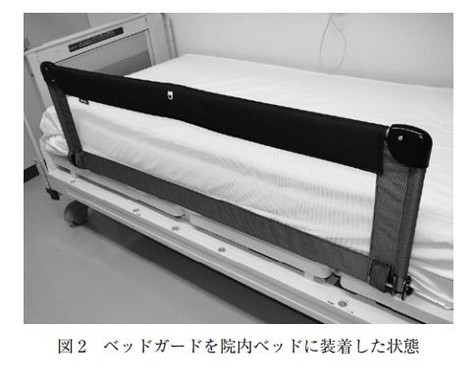事故と同じベッドガードと、男児がベッドガードのすき間にはさまった状態を人形で再現(写真提供:日本小児科学会こどもの生活環境改善員会)