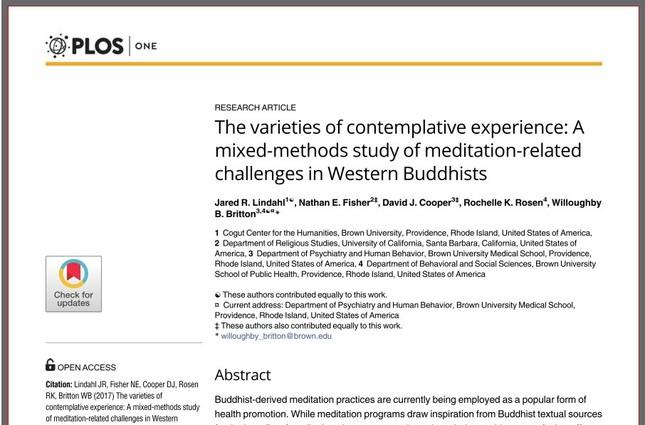 PLOS ONEで発表された瞑想についての調査報告