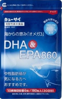 キューサイ「DHA&EPA860」