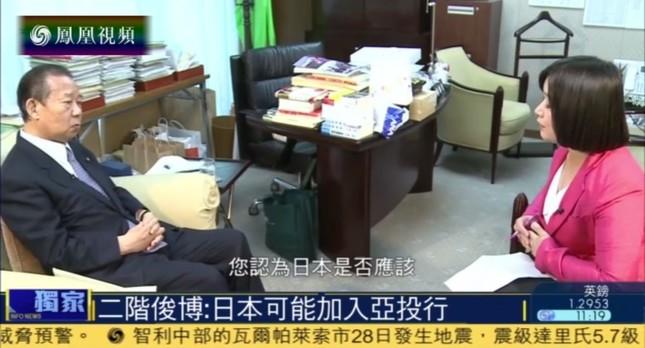 二階氏は日中関係について「世界に誇るべきような関係」だと述べた(写真は香港・フェニックスニュースチャンネルの画面から)