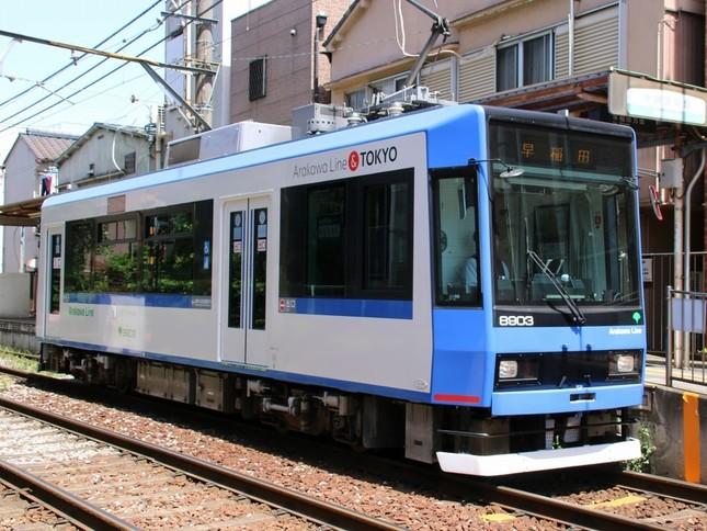 車体には「Arakawa Line」と書かれていた