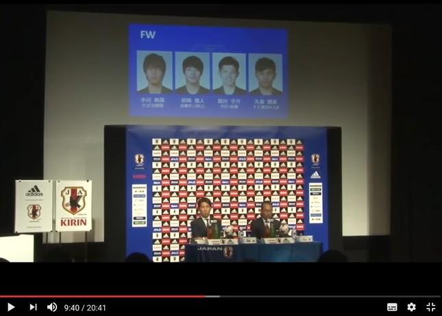 FWに久保建英が名を連ねた(画像はJFAによる「U-20日本代表 メンバー発表記者会見」動画の1カット)