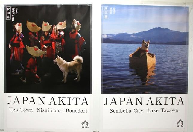 「仙北市 田沢湖」(右)と「羽後町 西馬音内(にしもない)盆踊り」