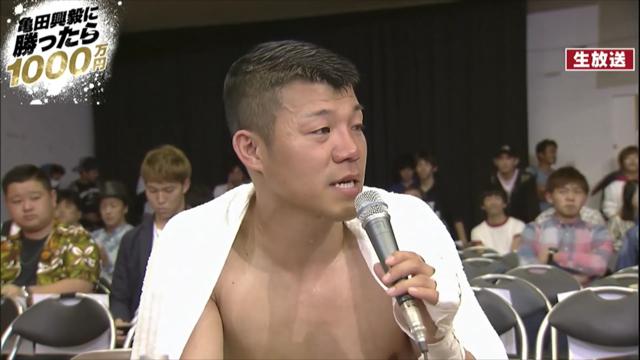 「ボクシング本当に楽しいです!」(写真はAbema TV提供)