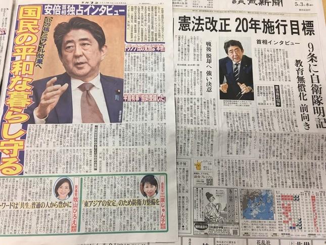 ほぼ同時期に行われた夕刊フジ(左)と読売新聞(右)の首相インタビュー。その内容は大きく異なっている