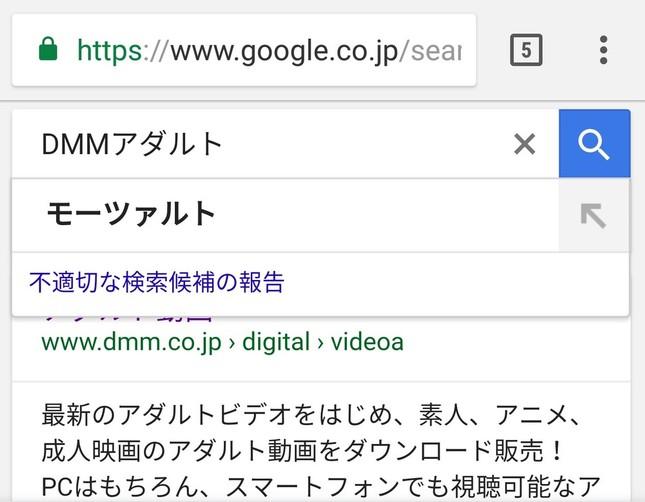 【画像】実際の検索画面