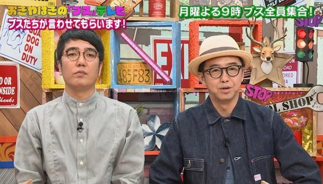 15日放送されたAbemaTVのスクリーンショット