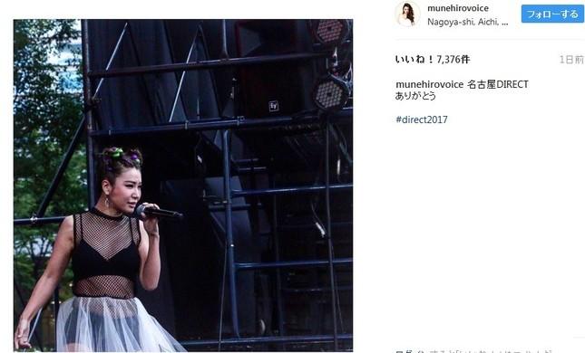 レゲエフェスで歌っている姿(画像は鈴木紗理奈さん公式インスタグラムのスクリーンショット)