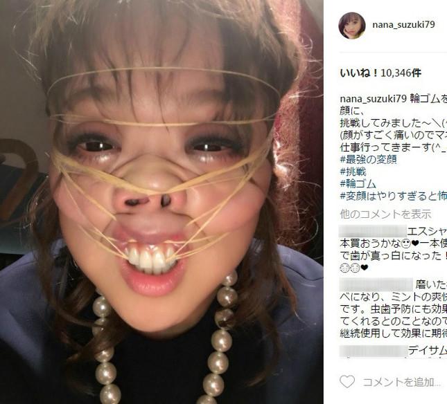 鈴木奈々さんの「最強の変顔」(本人のインスタグラムのスクリーンショット)
