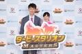 藤田菜七子、可愛さも「アイドルG1」級!? ゲームCMに「癒される」