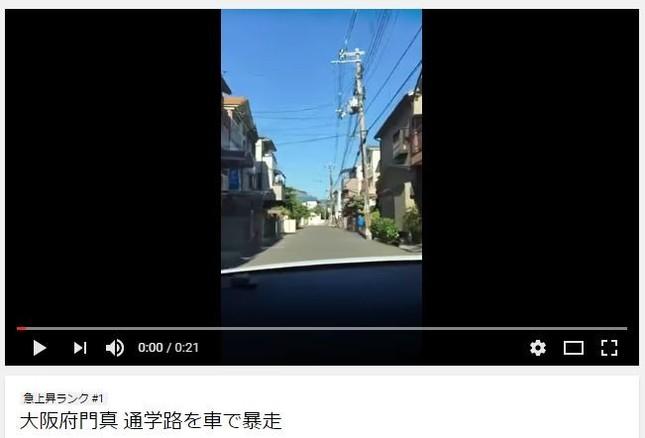 車内から撮影された逃げ惑う小中生(写真はユーチューブより)