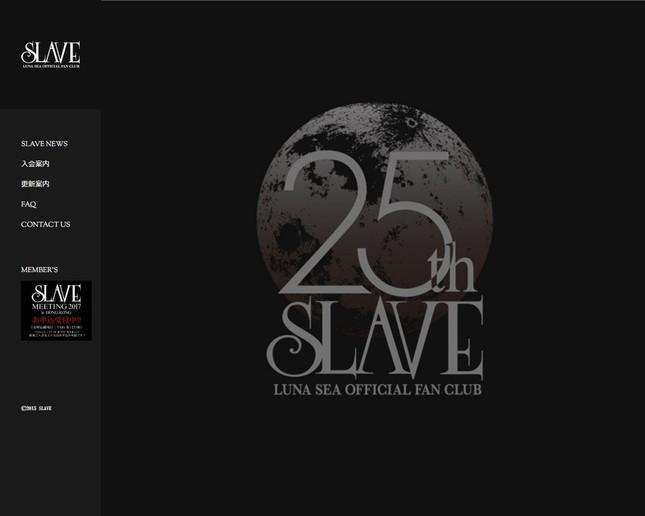 ファンクラブ公式サイト。「SLAVE(スレイブ)」の名が大きく書かれている