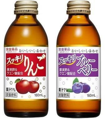 「スッキリりんご」(左)と「スッキリブルーベリー」