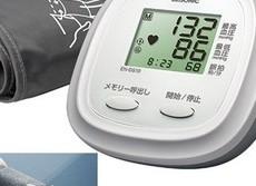 ノジマPBから初、上腕式デジタル血圧計発売