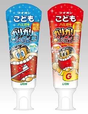 「ライオンこどもハミガキ ガリガリ君ソーダ香味」(左)と「ライオンこどもハミガキ ガリガリ君コーラ香味」