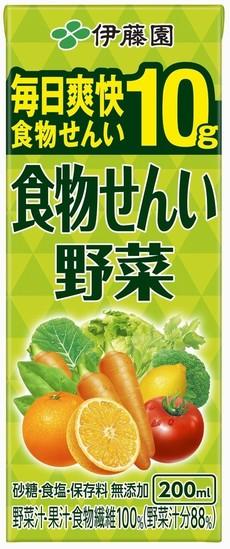 30種類の野菜と2種類の果実で仕上げた「食物せんい野菜」