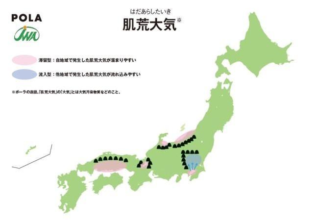 「肌荒大気」の予報図(日本気象協会・ポーラの発表資料より)
