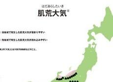「夏の肌荒れ」要注意県は新潟・富山・栃木... 気象協会とポーラが「肌と気象」を共同研究