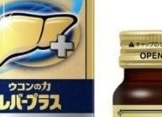 シリーズ最高の「ウコンの力」 肝臓エキス増量「レバープラス プラチナ」