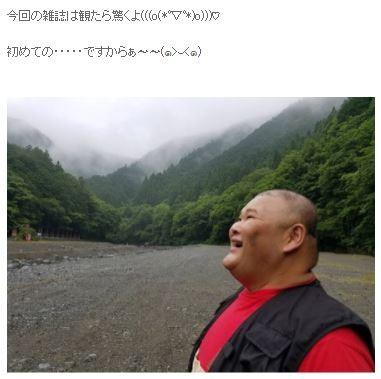 安田大サーカスのHIROさん(写真は6月13日のHIROさんオフィシャルブログより)