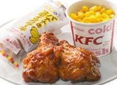 KFC「低アレルゲンチキンプレート」を首都圏5店舗で