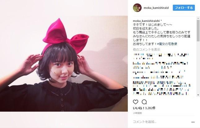 上白石萌歌さん演じるキキ(画像はインスタグラムより)