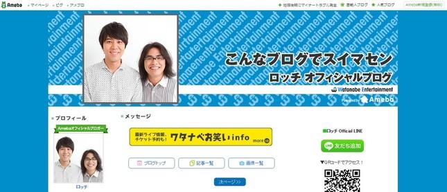 ロッチ中岡さん(写真右。ロッチ公式ブログより)