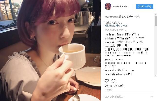 神田沙也加「奥さんとデートなうに使って良いよ」(画像はインスタグラムより)