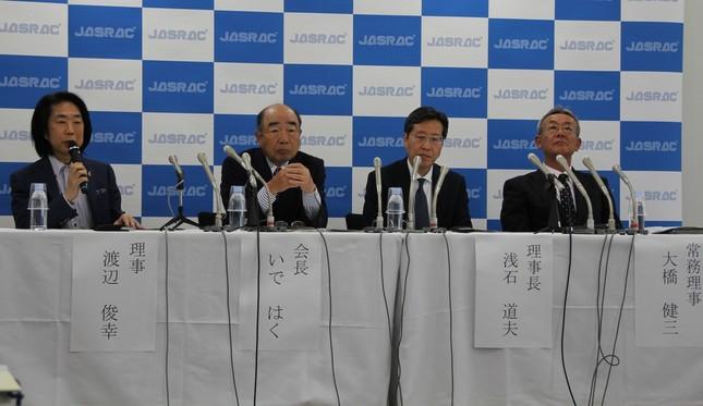 左から渡辺俊幸理事、いではく会長、浅石道夫理事長、大橋健三常務理事(2017年6月7日撮影)