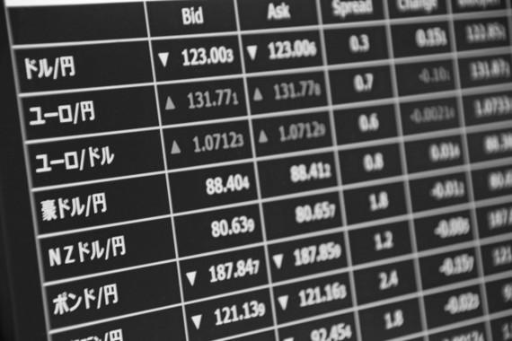 英ポンド急落も、FX投資家の損失少なく